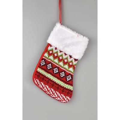 Vánoční botička