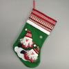 Vánoční textilní bota s aplikací